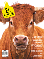 el-ypaithros-magazine-thumb