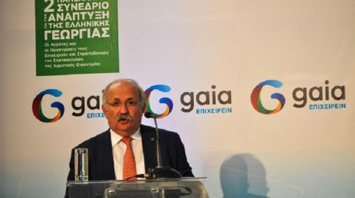 Piraeus Bank announced a new investment program on Smart Agriculture