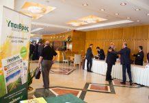 copa cogeca congress athens 2016