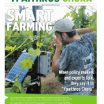 YPAITHROS-CHORA-smart-farming-issue-min