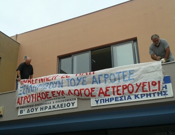 Κατάληψη αγροτών στη ΔΟΥ Ηρακλείου Κρήτης