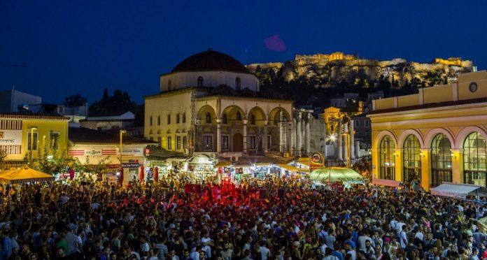 Την Παγκόσμια ημέρα πόλεων γιορτάζει η Αθήνα