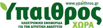 ypaithros_hora_logos_RGB