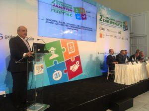Έναρξη του 2ου Πανελλήνιου Συνεδρίου Ανάπτυξης της Ελληνικής Γεωργίας