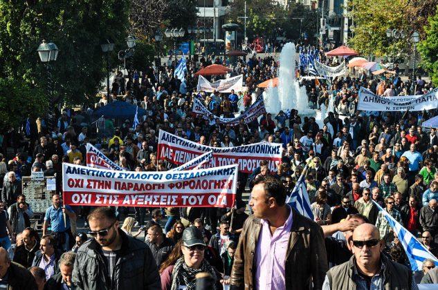 Μεγάλη αναμένεται η συμμετοχή στο πανελλαδικό συλλαλητήριο των αγροτών στο Σύνταγμα