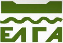 ΕΛΓΑ: Έναρξη εφαρμογής Εθνικού Προγράμματος χαλαζικής προστασίας με εναέρια μέσα