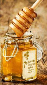 Και το μέλι έχει τη γιορτή του