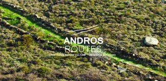 Τα μονοπάτια της Άνδρου στον ευρωπαϊκό χάρτη πεζοπορίας