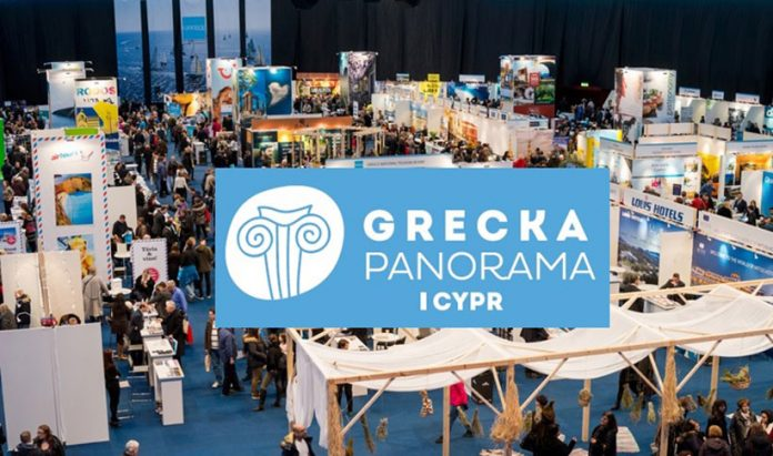 Τουριστική προβολή της Ελλάδας στην Πολωνία
