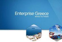 Δύο εργαστήρια κατάρτισης από το Enterprise Greece για τη βελτίωση του επιχειρηματικού κλίματος της Μεσογείου