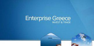 Το 4ο πρόγραμμα επιχειρηματικών συναντήσεων του κλάδου Τροφίμων διοργανώνει η Enterprise Greece