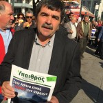 Νικόλαος Μαμακής, αντιπρόεδρος του Γενικού Αγροτικού Συνεταιρισμού Ιωαννίνων