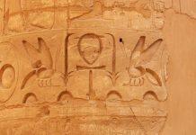 """""""Ρίζες"""" 8.500 ετών έχει η μελισσοκομία"""