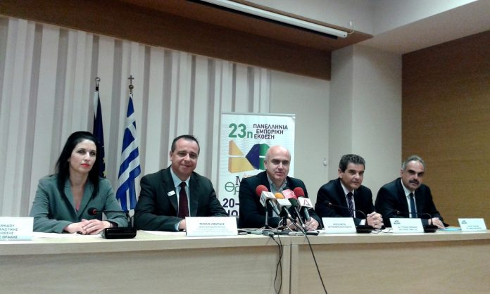 Εγκαινιάζεται η 23η Εμπορική Έκθεση Ανατολικής Μακεδονίας - Θράκης