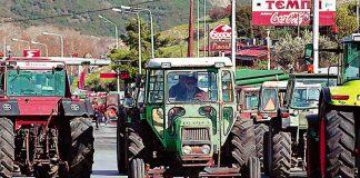 Λάρισα: Κινητοποίηση ετοιμάζουν οι αγρότες με αφορμή την επίσκεψη Τσίπρα