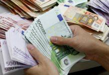 Ανακοίνωση ΟΠΕΚΕΠΕ για την επιστροφή Ταμειακών Διευκολύνσεων της πρώην ΑΤΕbank