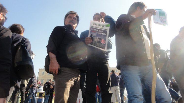 H «Ύπαιθρος Χώρα» στο πλευρό των αγροτών που διαδήλωσαν στην Αθήνα! (ΦΩΤΟ)