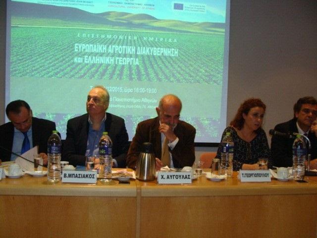 Β. Μπασιάκος: Ανάγκη αξιοποίησης τα συγκριτικών πλεονεκτημάτων που διαθέτει ο αγροτικός τομέας