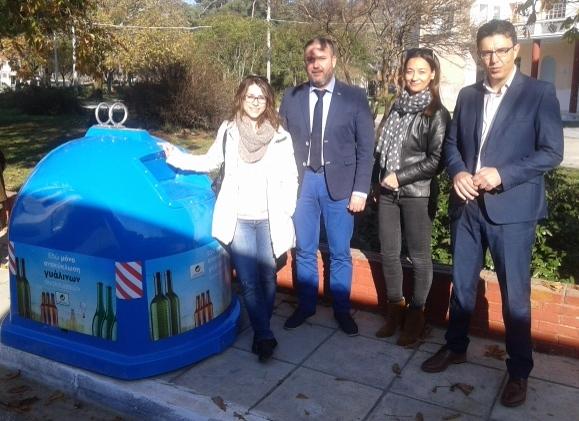 Ανακύκλωση γυαλιού στον Δήμο Μαρώνειας - Σαπών
