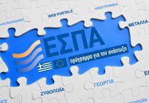Κ. Μίχαλος: Οι πόροι του νέου ΕΣΠΑ είναι σωστά στοχευμένοι