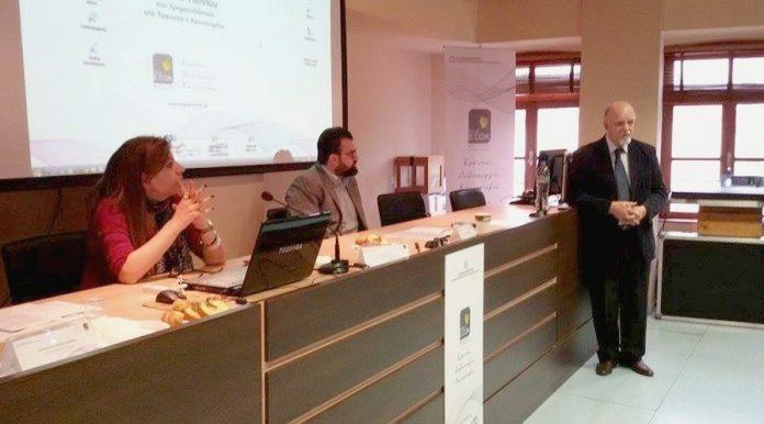 ΑΜ-Θ: Παρουσιάστηκαν έργα ΕΣΠΑ στους τομείς Έρευνας, Τεχνολογίας, Καινοτομίας