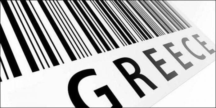 Μεικτές διυπουργικές επιτροπές, εμπορικές αποστολές και μία άτυπη ομάδα εξαγωγών δημιουργεί η κυβέρνηση