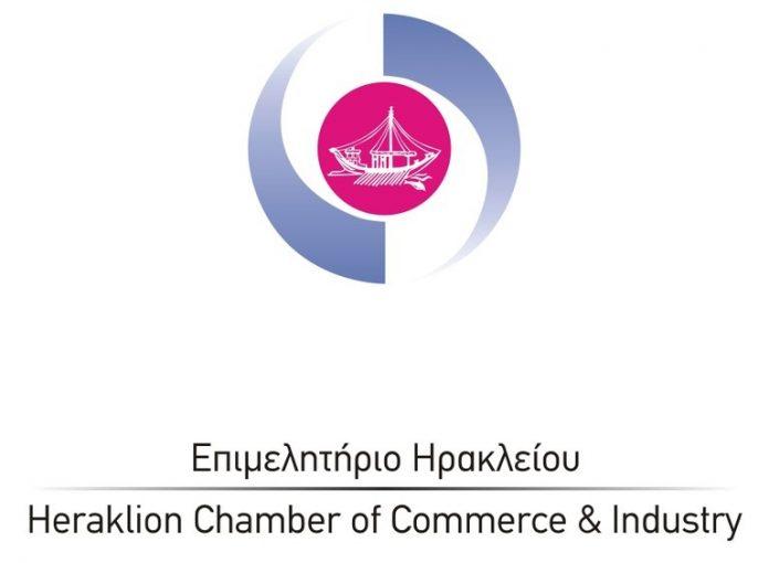 Επιμελητήριο Ηρακλείου: Αύξηση αδασμολόγητων ποσοστώσεων εισαγωγών ελαιολάδου από την Τυνησία
