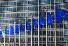 Την επενδυτική στρατηγική της για την 10ετία ανακοίνωσε η Κομισιόν