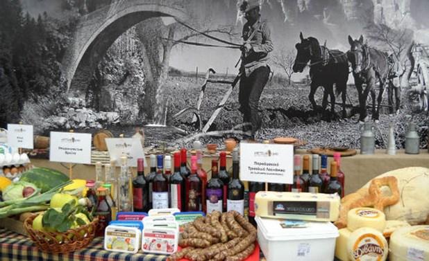 Τρίκαλα: Εκδήλωση για τη στήριξη των τοπικών προϊόντων