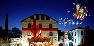 Τρίκαλα: Μήνυμα χαράς και ελπίδας στην 5η τελετή έναρξης του Μύλου των Ξωτικών