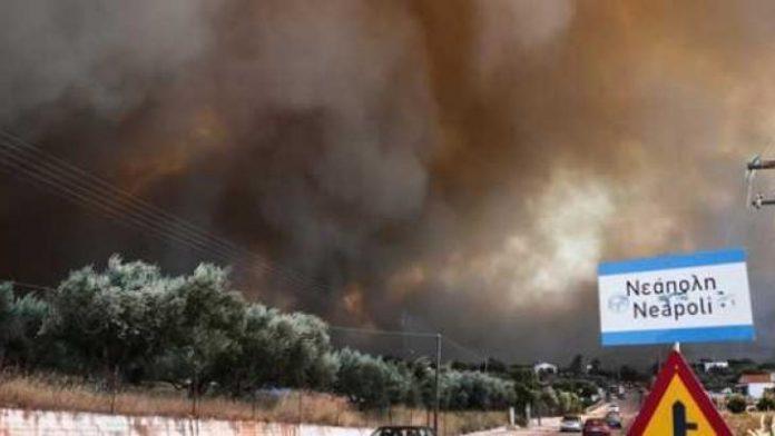 Εξασφαλίστηκαν 12,5 εκατομ. ευρώ για τους πυρόπληκτους της Νεάπολης