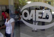 ΟΑΕΔ: Ξεκινά το πρόγραμμα αντιπυρικής προστασίας