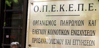 ΣΥΡΙΖΑ: Μέχρι Μ. Τετάρτη η εξόφληση της βασικής και πράσινης ενίσχυσης