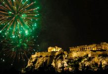 Το Χριστουγεννιάτικο πρόγραμμα του Δήμου Αθηναίων