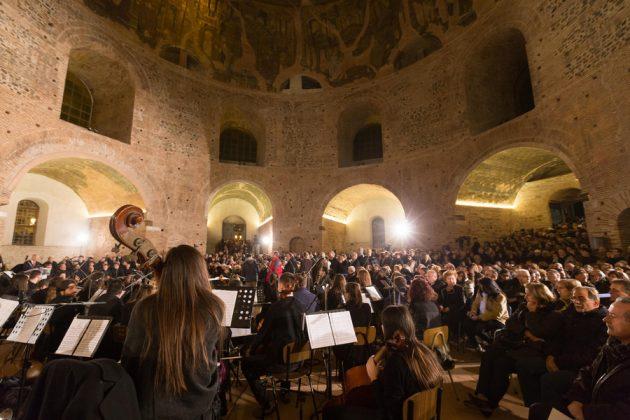 Με μουσικές ανοίξε η Ροτόντα της Θεσσαλονίκης (Φωτο)