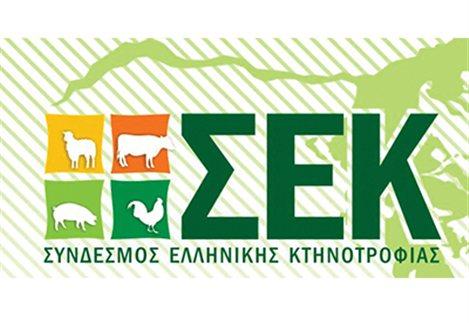 Επιστολή για τον ρόλο της δημόσιας τηλεόρασης στην ενημέρωση του αγρότη απέστειλε ο ΣΕΚ στην ΕΡΤ