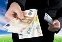Στις 21/12 η πληρωμή των δικαιούχων για το Κοινωνικό Εισόδημα Αλληλεγγύης