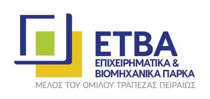 Συνάντηση εργασίας επιχειρήσεων της Βιομηχανικής Περιοχής Ηρακλείου Κρήτης με την ΕΤΒΑ ΒΙ.ΠΕ.