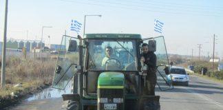 Στις 23 Ιανουαρίου βγάζουν τα τρακτέρ οι Σερραίοι αγρότες