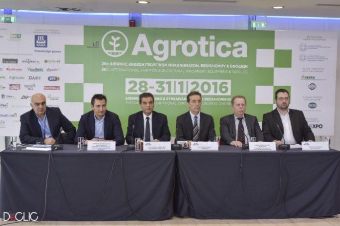 Ρεκόρ συμμετοχών και ξένων εκθετών στην 26η Agrotica