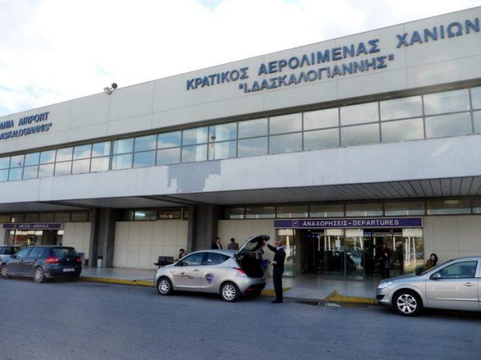 Χανιά: Λόγω των έργων επέκτασης θα πρέπει οι επιβάτες να προσέρχονται νωρίτερα στο αεροδρόμιο της πόλης