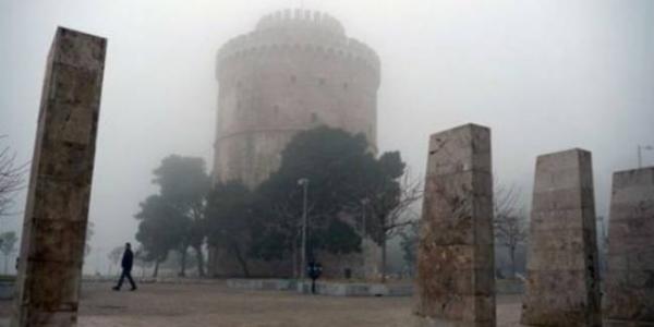 Τον κώδωνα του κινδύνου κρούει η «Οικολογία – Αλληλεγγύη» για την αιθαλομίχλη στη Θεσσαλονίκη
