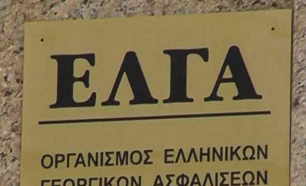 Νέα πληρωμή ΠΣΕΑ ύψους 835.509 ευρώ από τον ΕΛΓΑ