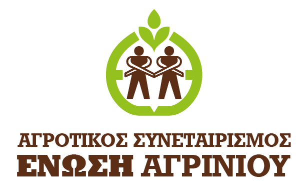 Ένωση Αγρινίου: Ενημερωτική εκδήλωση για το ασφαλιστικό
