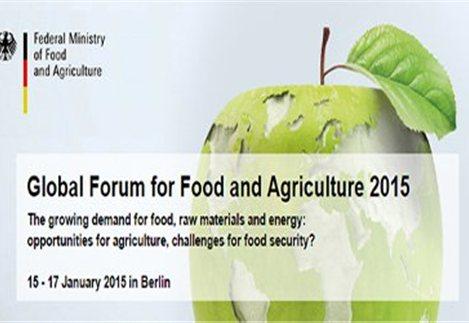 Στο Βερολίνο ο ΥπΑΑΤ για το Παγκόσμιο Φόρουμ Τροφίμων