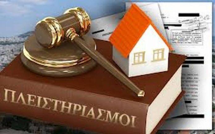 Ειδική γραμματεία για τα «κόκκινα» δάνεια συστήνει οι κυβέρνηση