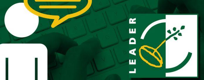 Αρχές του 2017 το Leader για τους ιδιώτες