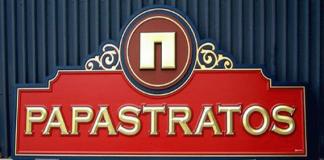 Η Παπαστράτος προσφέρει μετοχές αξίας 1ος εκατ. ευρώ στους εργαζομένους της