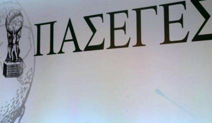 ΚΚΕ: Τροπολογία για απορρόφηση εργαζόμενων ΠΑΣΕΓΕΣ στο ΥΠΑΑΤ