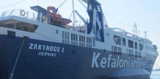 Πρόσκρουση του πλοίου «Ζάκυνθος Ι» στο λιμάνι της Κυλλήνης. Δεν αναφέρθηκαν τραυματισμοί